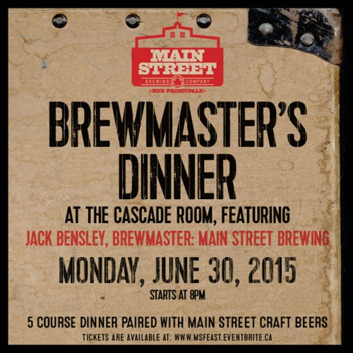 BREWMASTER'S DINNER